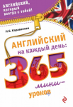 1605351452263.png